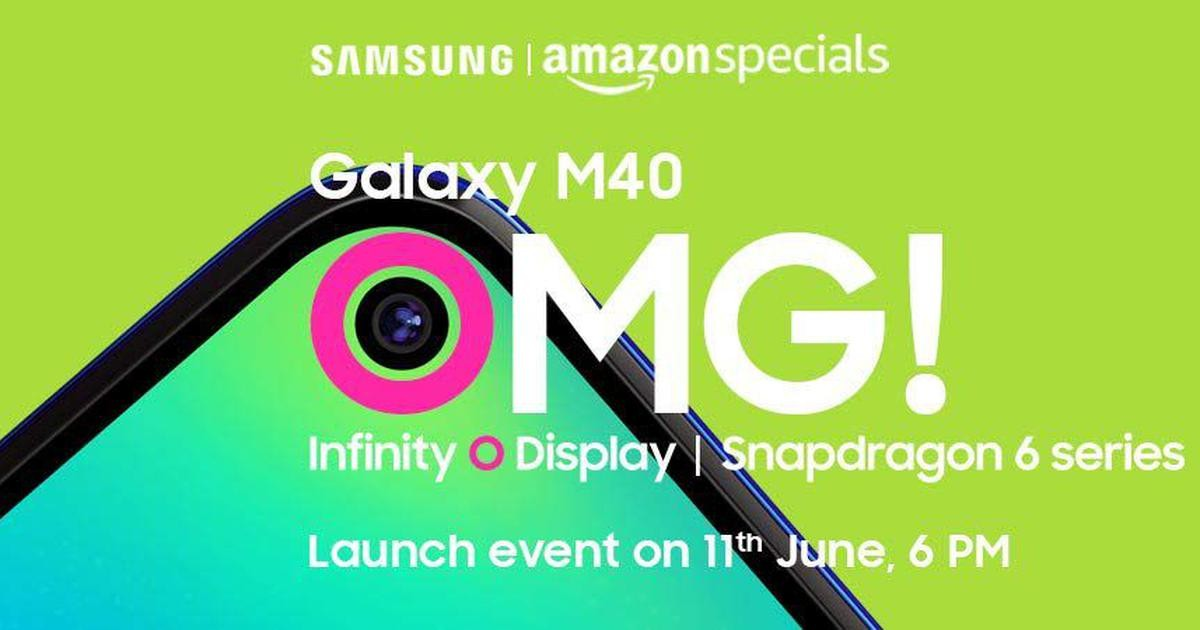 galaxy-m40-launch-teaser