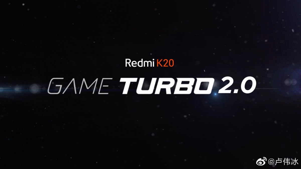 redmi-k20-game-turbo-2