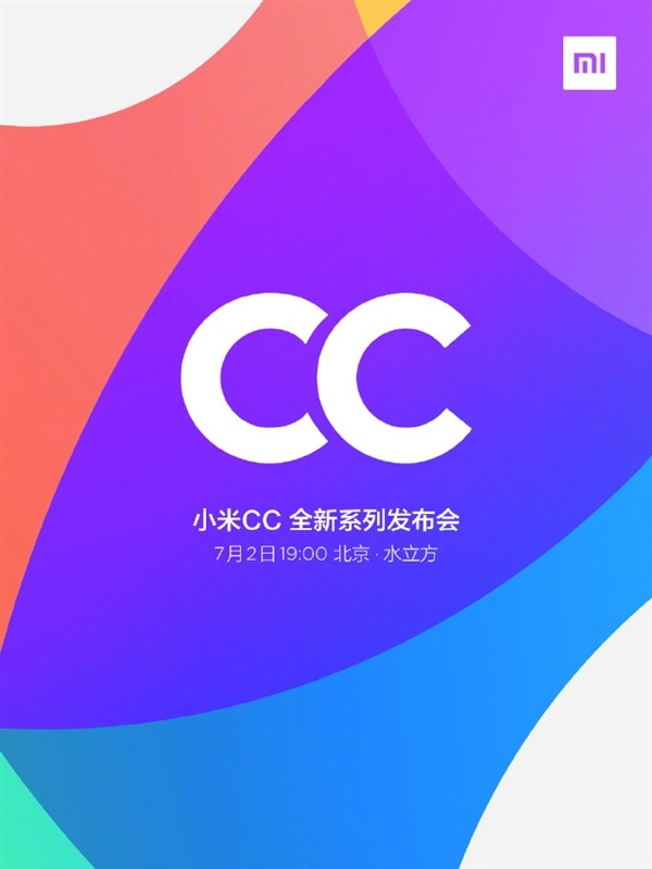 Xiaomi-CC-series-launch-date