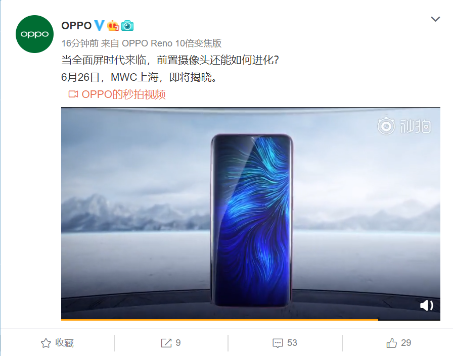 oppo-in-display-camera-mwc