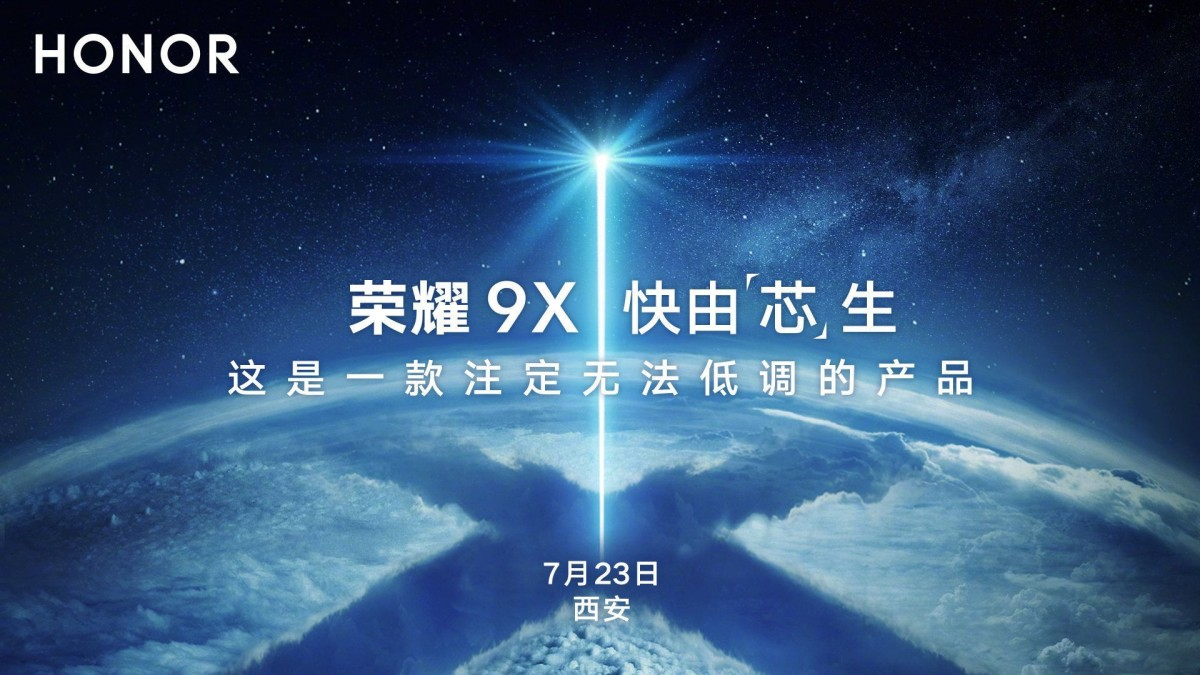 Honor-9X-launch-date-2