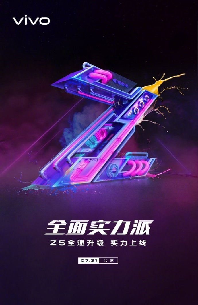 vivo-z5-launch-date-poster