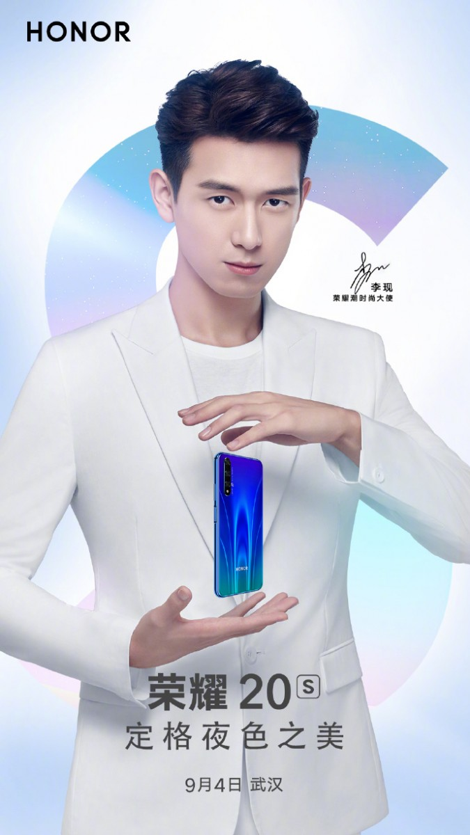 honor-20s-launch-date