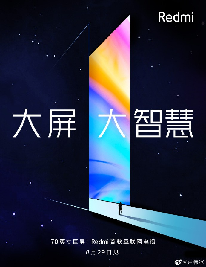 redmi-tv-launch