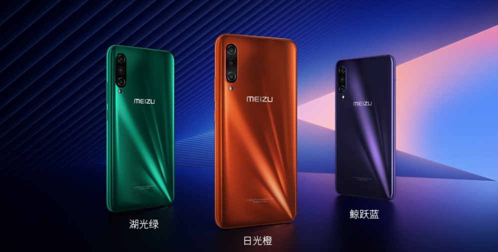 Meizu-16T-colors