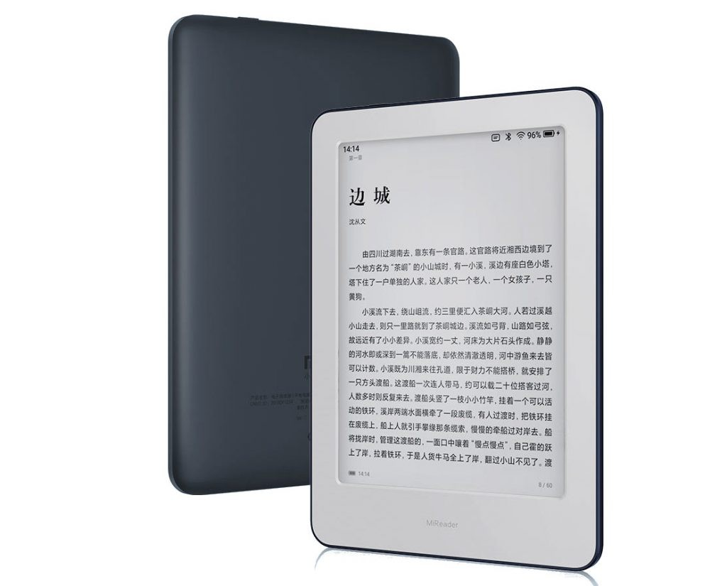 Xiaomi-Mi-Reader-Featured