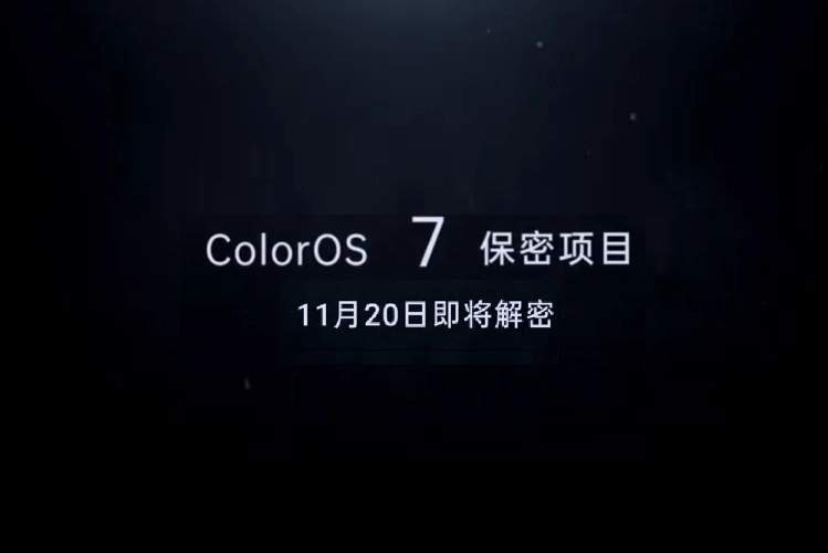coloros-7-launch-date