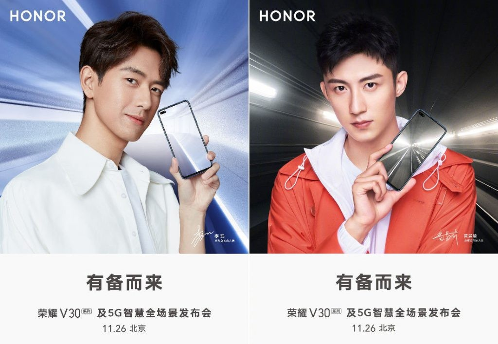 honor-v30-launch-date