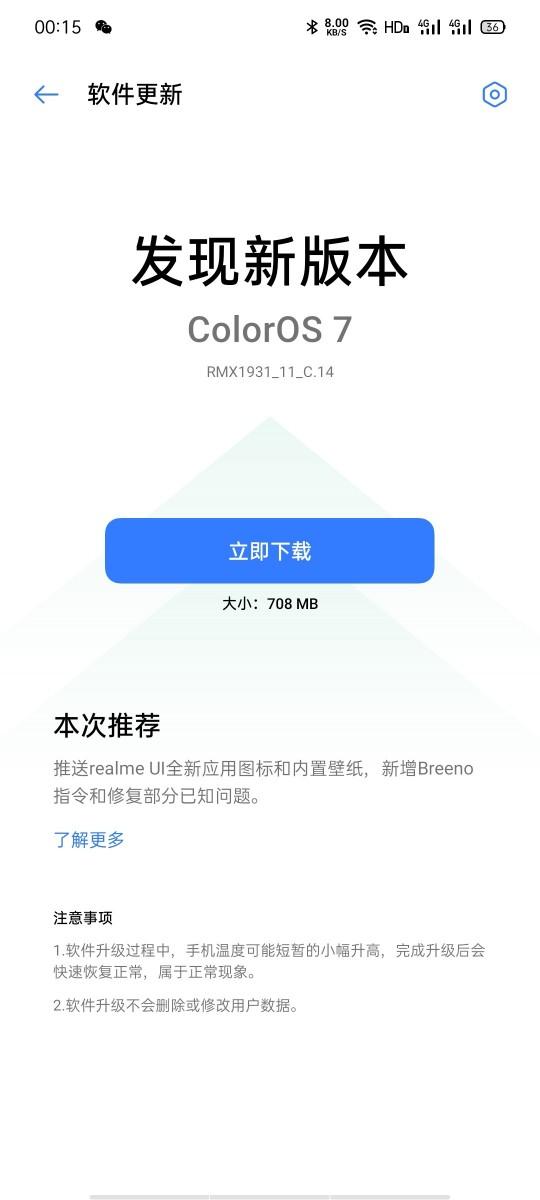 Realme-UI-X2-Pro