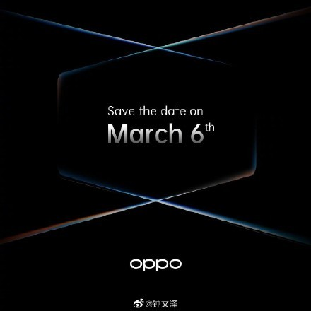 OPPO-Find-X2-Launch-Date-1