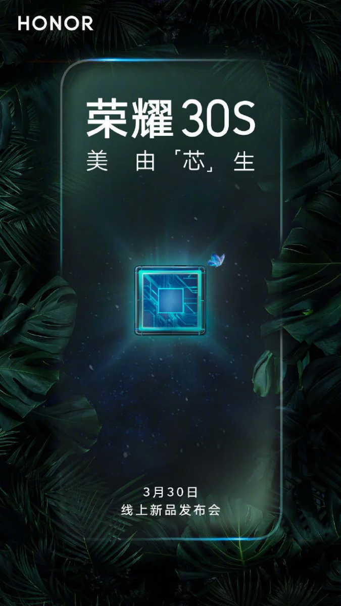 Honor-30S-Launch-Date