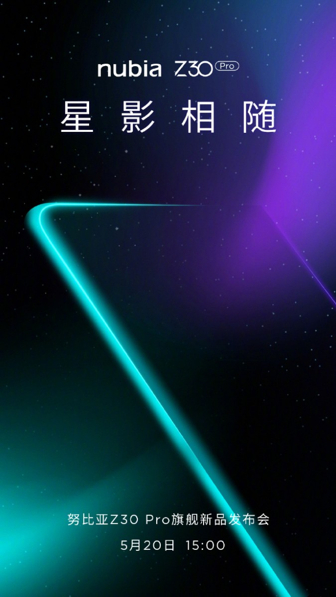 Nubia-Z30-Pro-20-May-Launch