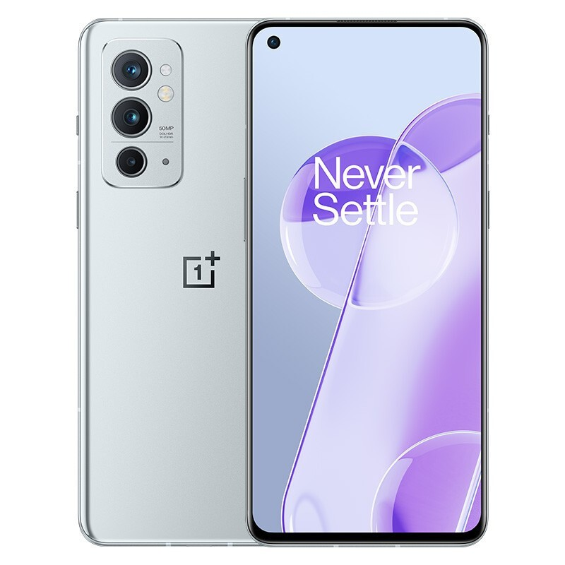 OnePlus-9RT-Silver
